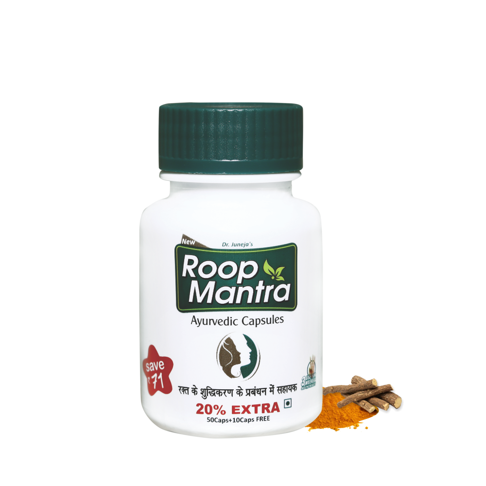 ayurvedic-capsules-for-pimples-roopmantra