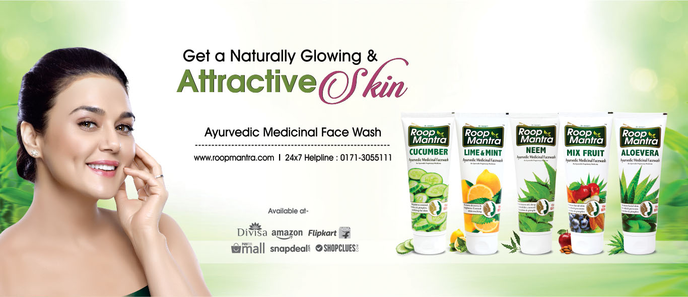 herbal-face-wash-for-sensitive-skin-roopmantra